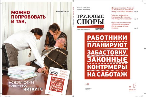 https://agapov-jurist.pravorub.ru/upload/content/2015/01/05/dd03052b82a359d5fd66f7d960f56118.png